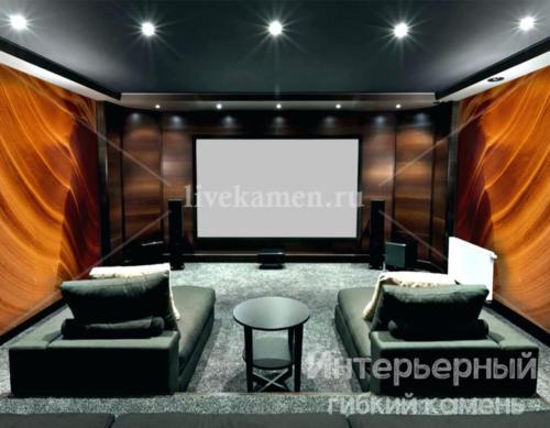 оформление стен домашнего кинотеатра