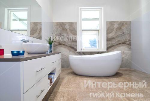 гибкий камень фото в интерьере ванной